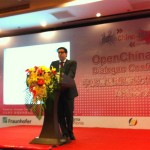 openchina-ict-dialogue-conference-1