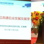 openchina-ict-dialogue-conference-4