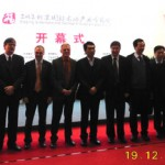 beijing-international-senior-industry-expo-summit-forum