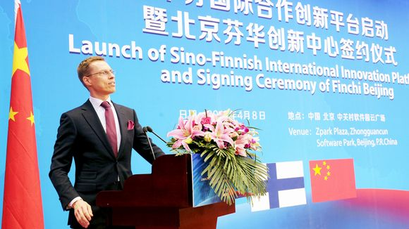 finchi-opens-a-new-office-in-beijing