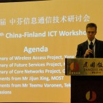 workshop-chi-fin-xian-2