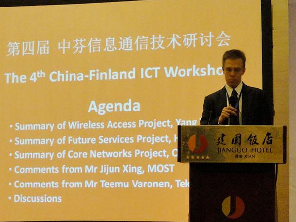 workshop-chi-fin-xian-2