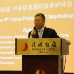 workshop-chi-fin-xian-3