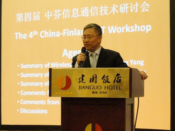 workshop-chi-fin-xian-3