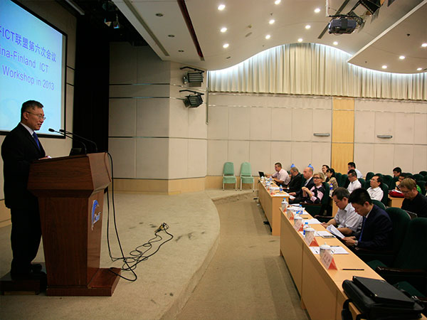 6-ictworkshop-shanghai-1
