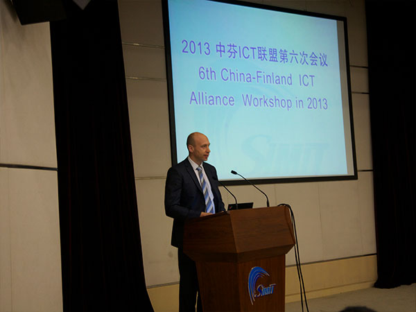 6-ictworkshop-shanghai-2