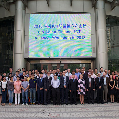 6-ictworkshop-shanghai-featured