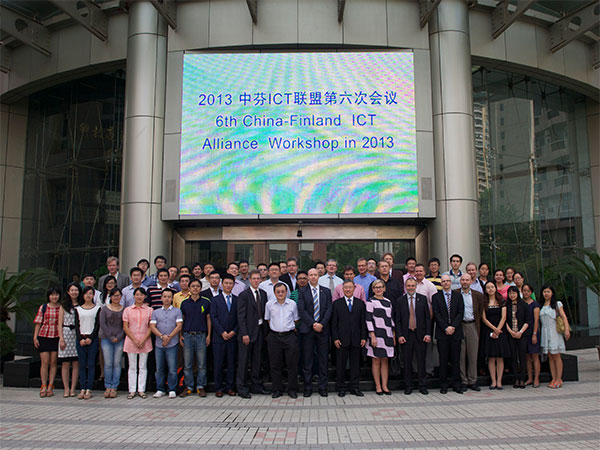 6-ictworkshop-shanghai