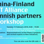 espoo-ict-workshop