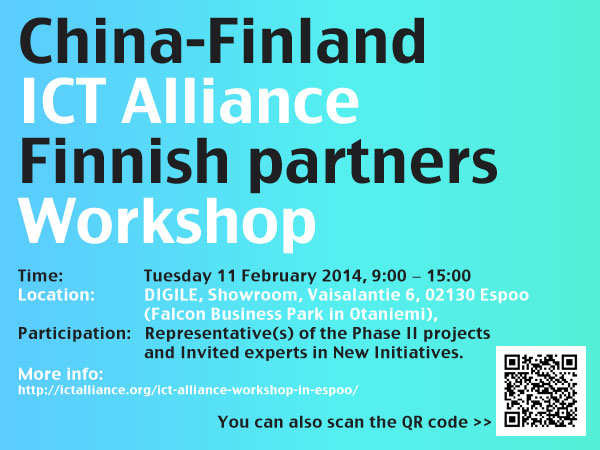 ICT Alliance Workshop in Espoo