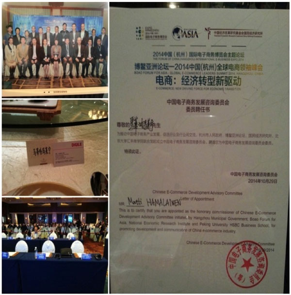 2014-10-29 to 31 China e-commerce Development Forum, Matti Hämäläinen was invited to be a Honorary Commissioner of the China e-commerce Development Advisory Committee