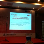 openchina-ict-dialogue-conference-2