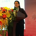 openchina-ict-dialogue-conference-5