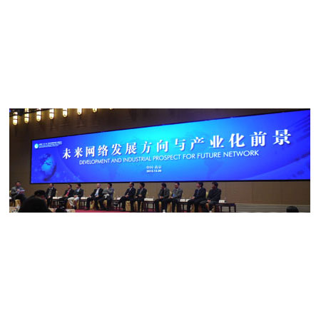 nanjing-forum-on-future-networking-and-innovation