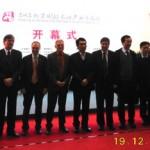 beijing-international-senior-industry-expo-summit-forum