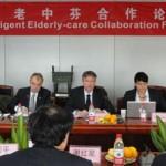 fin-sino-intelligent-elderly-care
