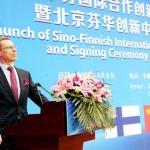 finchi-opens-a-new-office-in-beijing