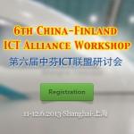shanghai-workshop-11062013-banner