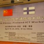 workshop-chi-fin-xian-0