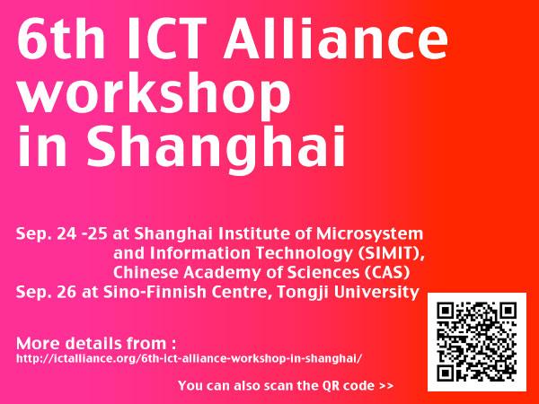 shanghai-ict-workshop