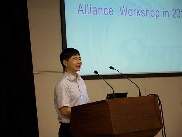6-ictworkshop-shanghai-3