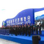 Ocean-Expo-2014-in-Zhanjiang,-December-2014